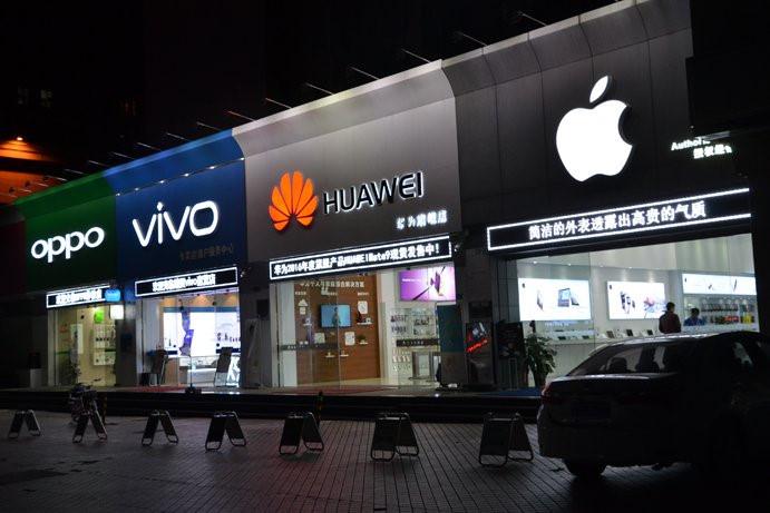 Chân dung 'bố già' của ngành công nghiệp smartphone TQ