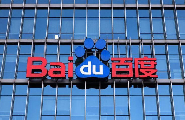 Baidu: Tập trung vào trí tuệ nhân tạo (AI) giúp doanh thu của chúng tôi tăng trưởng