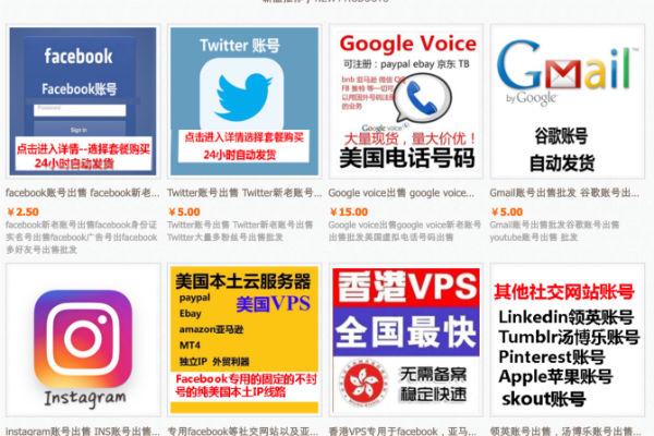 Facebook bất ngờ kiện loạt website Trung Quốc bán tài khoản, lượt like, follow giả