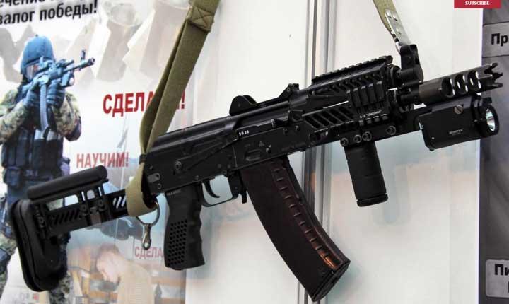 Súng trường AK 203