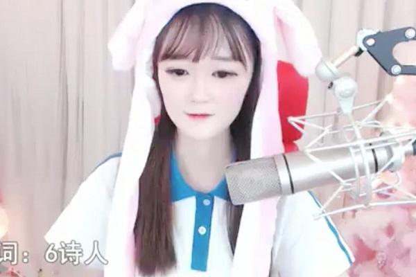Trung Quốc muốn giới hạn xem nội dung livestream ở trẻ vị thành niên