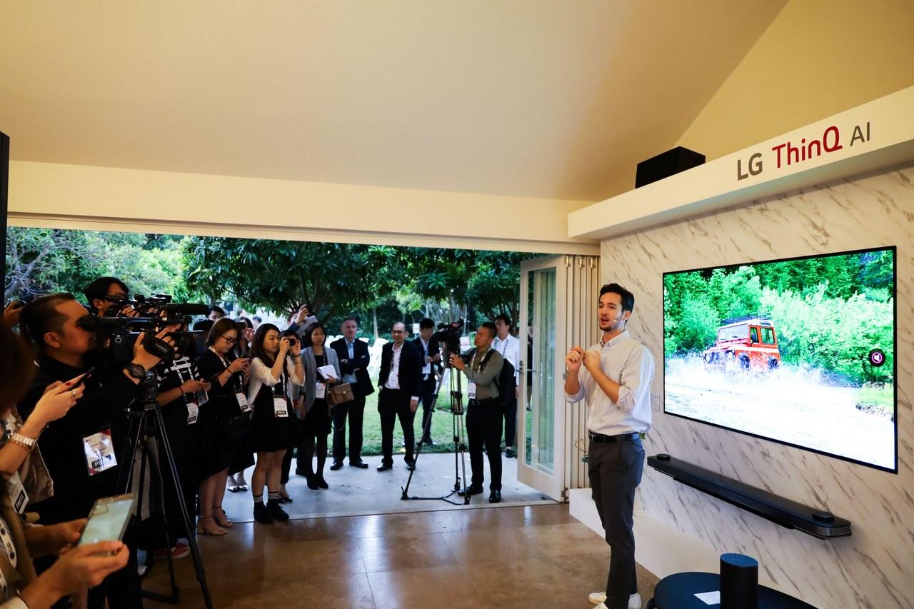 LG tham gia thị trường nhà thông minh với LG Home
