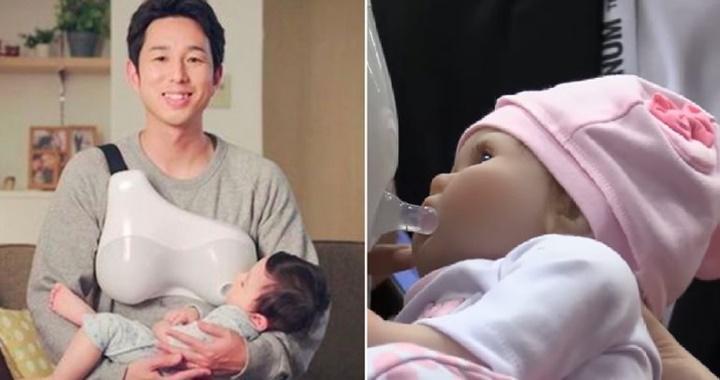 Thiết bị mới của Nhật Bản giúp bố nuôi con bằng sữa mẹ
