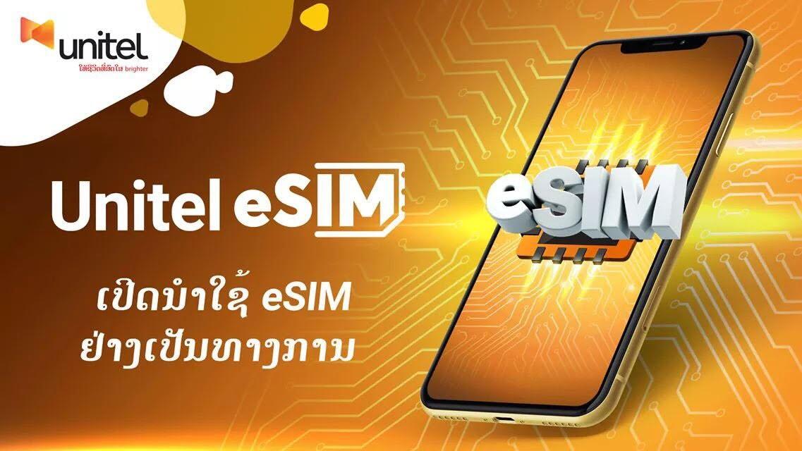 Viettel triển khai eSIM tại Lào, tiếp sau Việt Nam, Myanmar, Campuchia