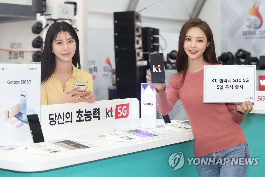 Mạng 5G thương mại đầu tiên trên thế giới của Hàn Quốc gây thất vọng vì chậm hơn quảng cáo, phủ sóng kém
