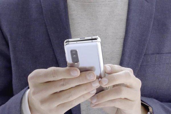 Samsung bán riêng ốp cho Galaxy Fold, giá 2,7 triệu đồng