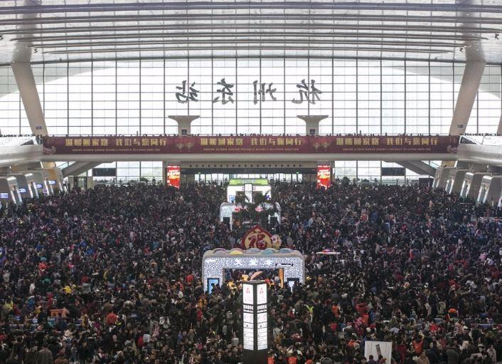 Chiết Giang (Trung Quốc) hạ hạnh kiểm công dân hay nhảy việc