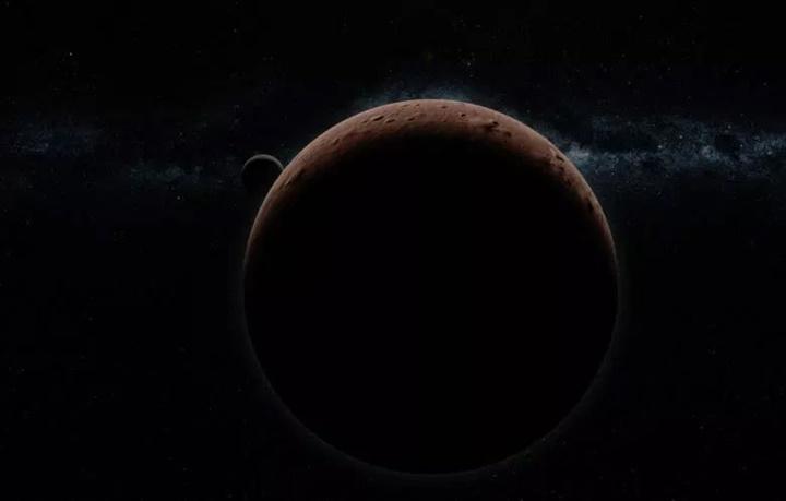 Phát hiện ra một hành tinh mới trong hệ mặt trời và bạn có thể giúp đặt tên cho nó