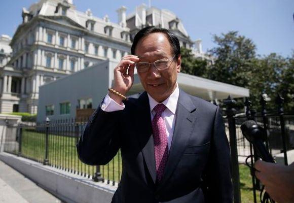 Chủ tịch Foxconn sẽ từ chức để tham gia chính trường