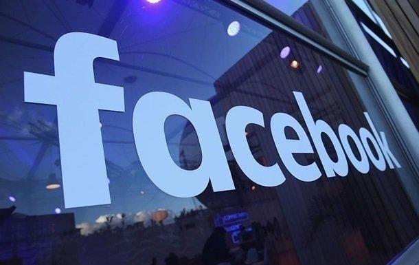 """Facebook thừa nhận đã """"vô ý"""" thu thập 1,5 triệu địa chỉ email của người dùng"""