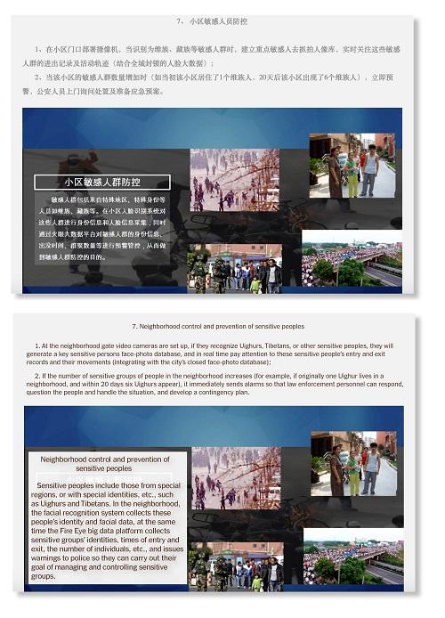 Trung Quốc giám sát cộng đồng người thiểu số bằng trí tuệ nhân tạo