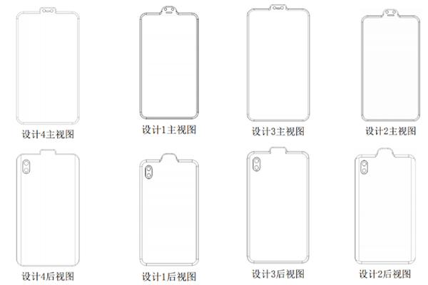 """Xiaomi vừa được cấp bằng sáng chế điện thoại có """"tai thỏ"""" cực dị"""