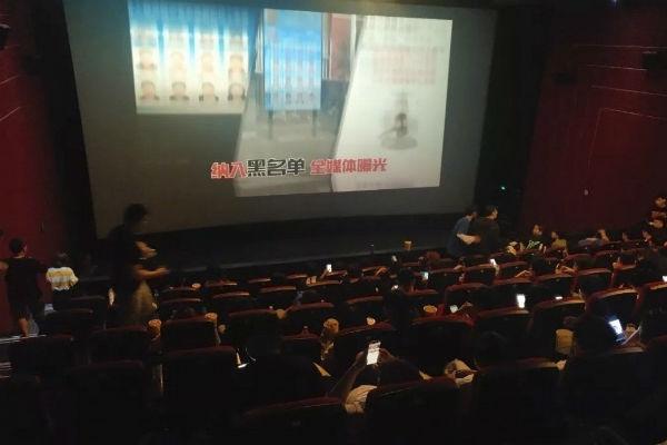 Trung Quốc bêu tên những công dân nợ thuế trong các rạp chiếu phim Avengers: Endgame