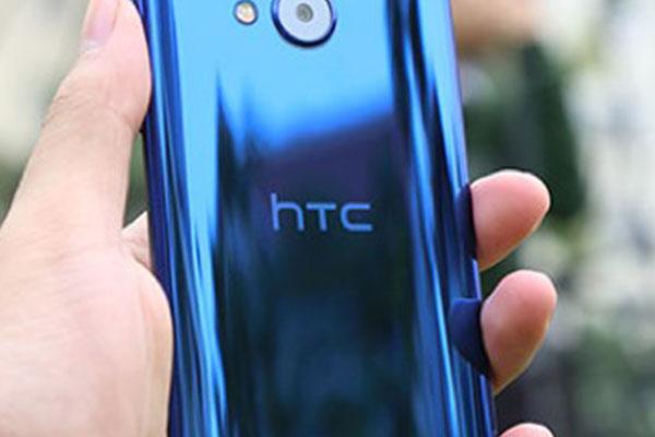 Xuất hiện smartphone HTC lạ với chip MediaTek, RAM 6GB