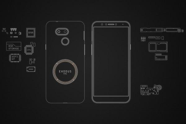Chưa từ bỏ, HTC sẽ tiếp tục ra mắt smartphone blockchain giá rẻ hơn vào cuối năm nay