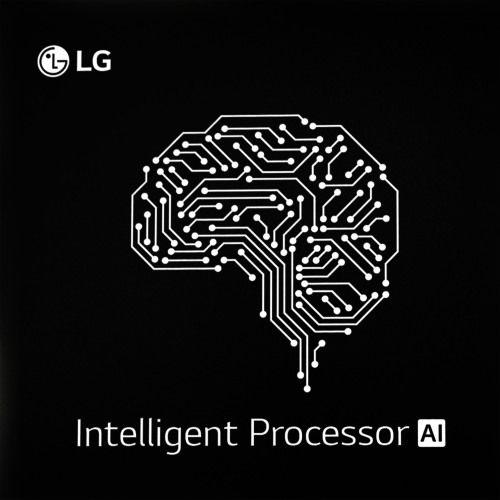 LG sản xuất con chip tùy chỉnh nhằm đưa AI vào các thiết bị và robot