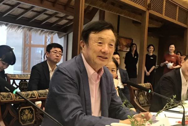 Nhậm Chính Phi Huawei