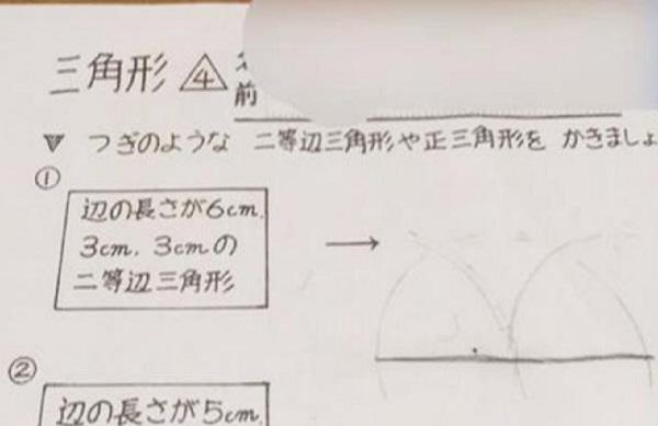 Bài toán tiểu học vẽ tam giác khiến nhiều dân mạng Nhật Bản chịu thua