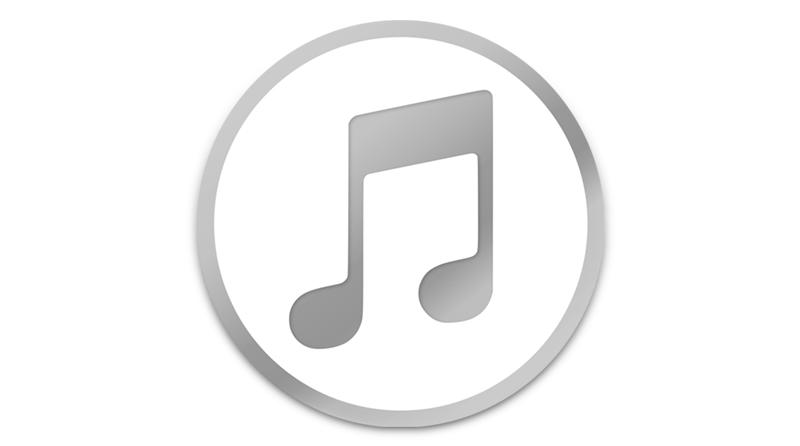 iTunes có thể sẽ