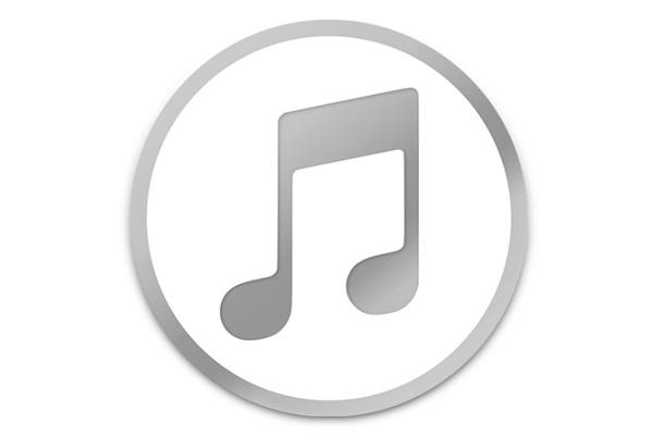 """Apple sẽ cho iTunes """"nghỉ hưu"""" vào tuần tới sau hơn 18 năm cống hiến"""
