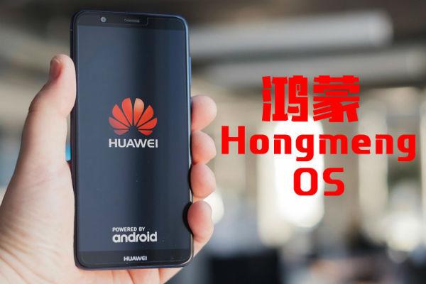 Liệu hệ điều hành Hongmeng có được chấp nhận ngoài Trung Quốc?