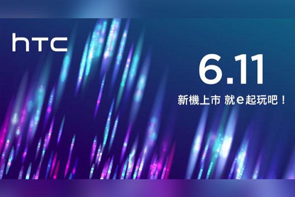 HTC tổ chức sự kiện ra mắt smartphone mới vào tuần sau