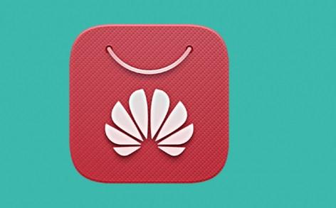 Huawei kêu gọi nhà phát triển Android đăng app trên kho ứng dụng Huawei