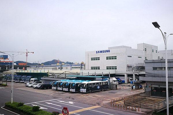 """Samsung đóng cửa nhà máy cuối cùng tại Chiết Giang: Trung Quốc hết thời là """"công xưởng của thế giới"""""""