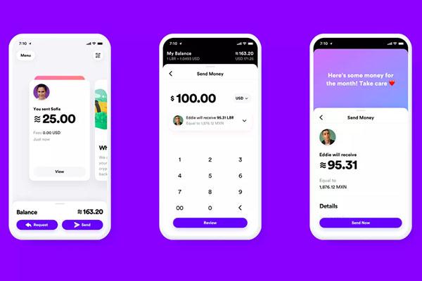 Facebook ra mắt tiền số Libra, sẽ hoạt động vào đầu năm sau