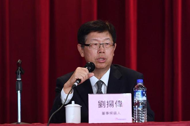 Liu Young-way Foxconn