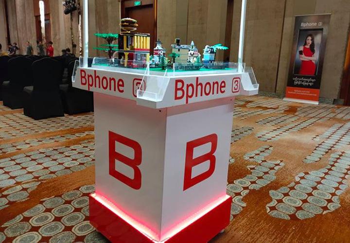Ra mắt Bphone tại Myanmar