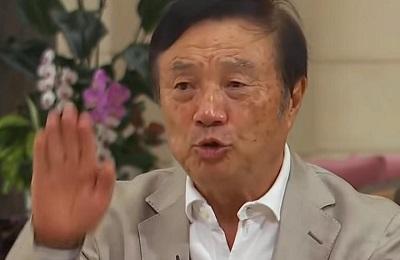 Ông Nhậm Chính Phi: Hệ điều hành Hongmeng có khả năng nhanh hơn Android 60%