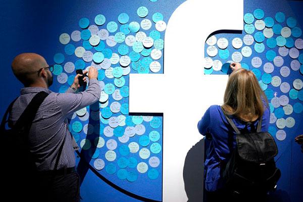 Facebook sắp ra mắt loạt ứng dụng mang đến 'trải nghiệm hoàn toàn mới'