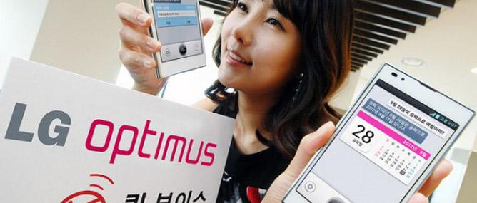 LG Quick Voice cạnh tranh với Siri và S Voice