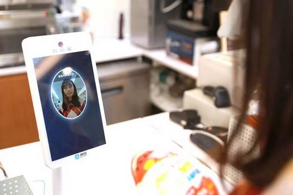 Ở Trung Quốc, công nghệ nhận dạng khuôn mặt được dùng để xử lý rác thải