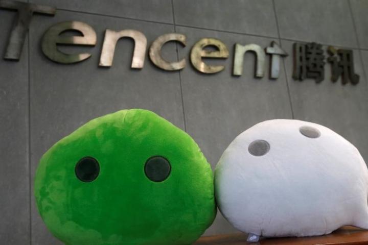 Đến cả truyền thông nhà nước Trung Quốc cũng không thoát khỏi bộ lọc kiểm duyệt hình ảnh của WeChat