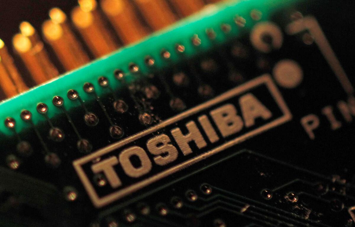Mảng kinh doanh bộ nhớ trước đây của Toshiba sẽ được đổi tên sang Kioxia