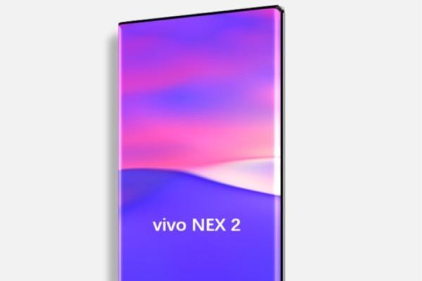 """Lộ ảnh render Vivo NEX 2, smartphone tràn viền sắp lên một """"đẳng cấp"""" mới"""
