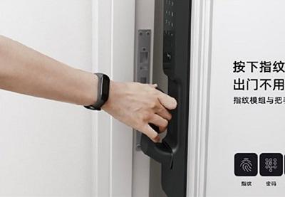 Khóa cửa Xiaomi có cảm biến vân tay, NFC và Bluetooth