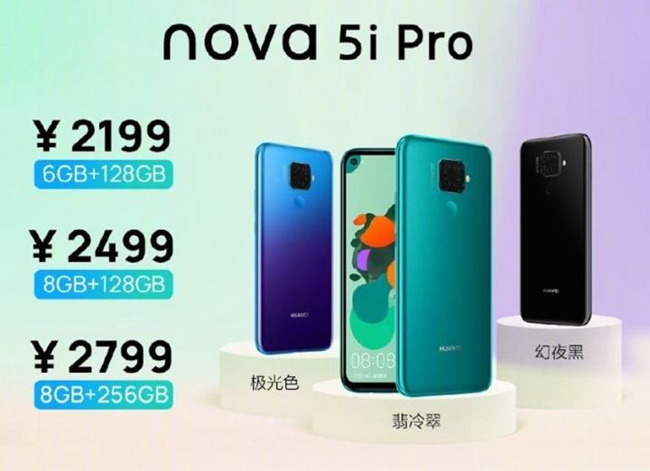 Huawei nova 5i Pro chính thức trình làng với Kirin 810, 4 camera, pin 4000 mAh