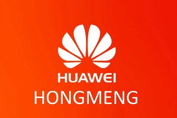 Thiết bị đầu tiên tích hợp hệ điều hành Hongmeng của Huawei... không phải là điện thoại