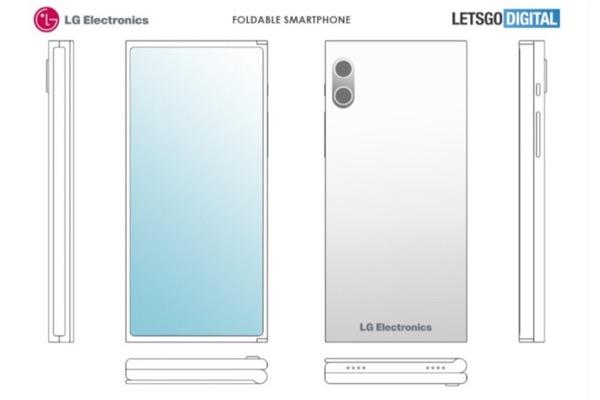 LG có bằng sáng chế smartphone gấp thành 3 phần