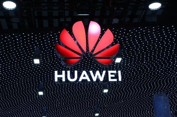 Huawei đang phát triển bản đồ của riêng mình mang tên Map Kit