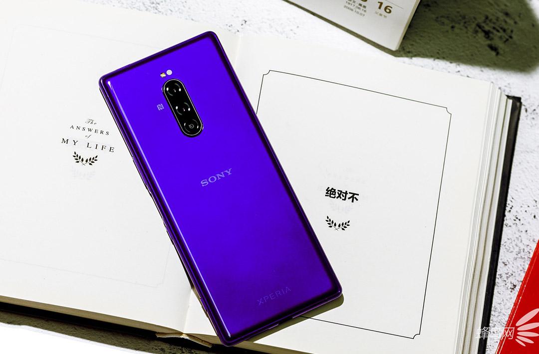 Điện thoại Xperia sẽ trở lại thị trường Việt Nam vào tháng 9 này