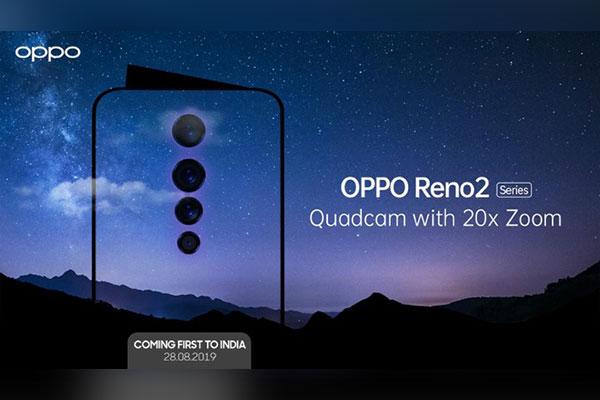 Oppo sắp ra mắt Reno 2 ngày 28/8: 4 camera sau, zoom 20x