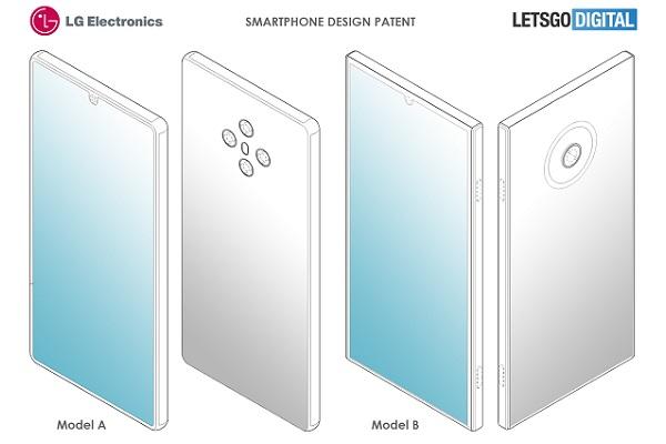 LG sẽ tung ra một mẫu smartphone cao cấp không có nút bấm vật lý trong tương lai?