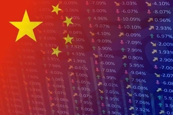 Trung Quốc tuyên bố phát hành tiền điện tử riêng
