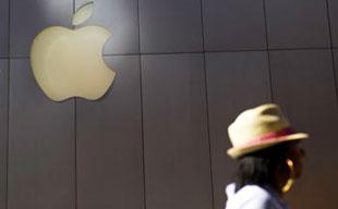 Apple phải bồi thường thiệt hại cho Samsung
