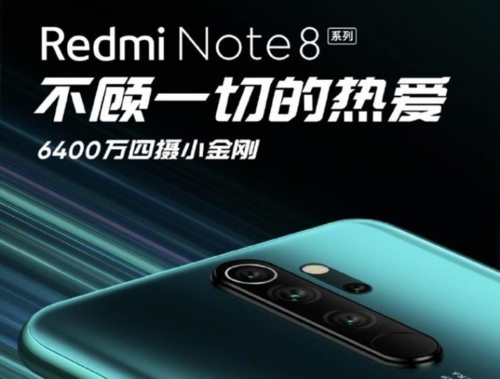 Redmi Note 8 và Note 8 Pro sẽ sử dụng chip Helio G90T