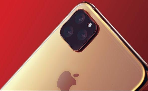 iPhone 11 giá bao nhiêu?